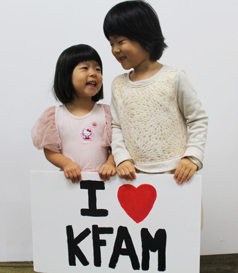KFAM Kids